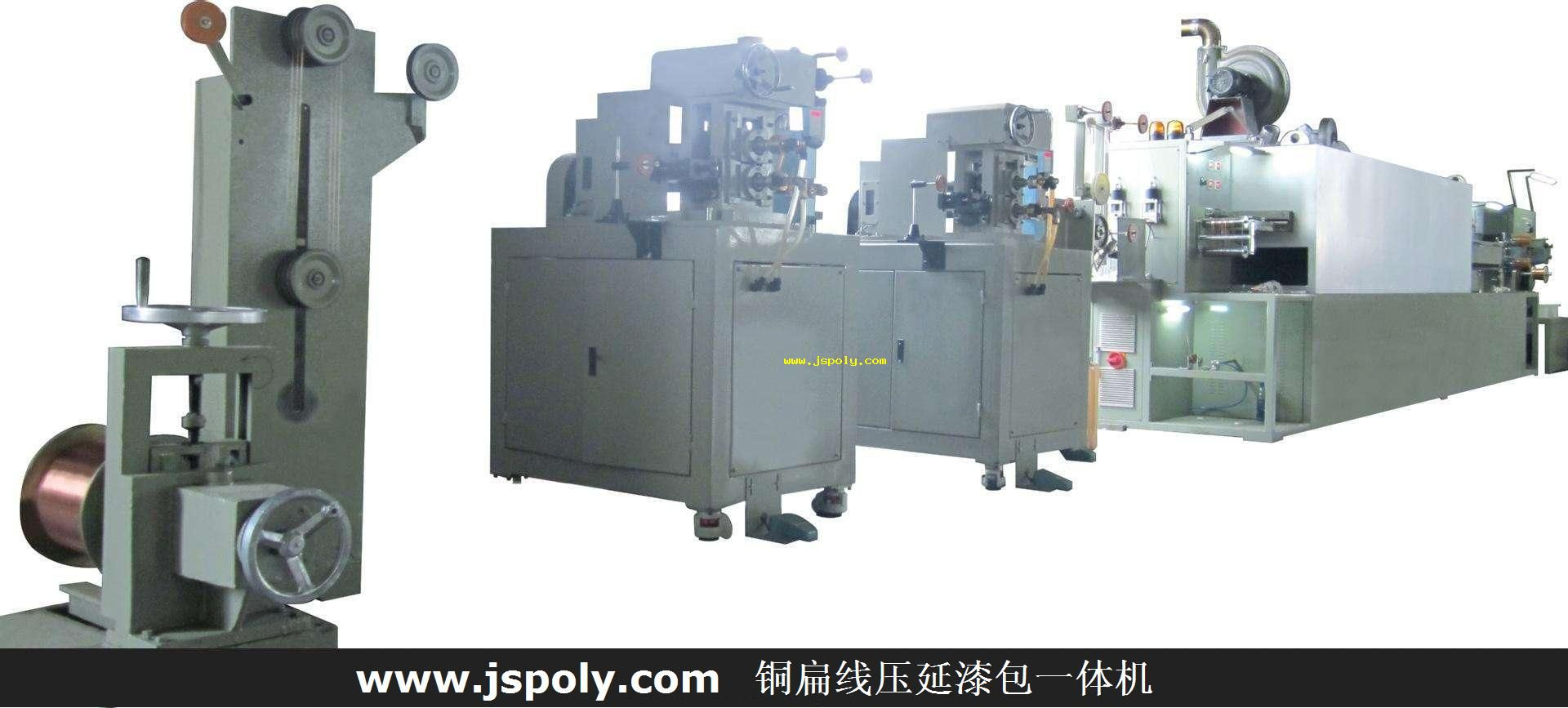 enamelled wire cold rolling mill
