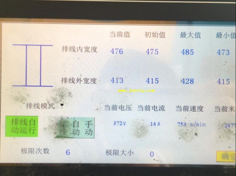 自动排线补偿控制器.jpg